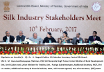 Silk Industry Stakeholders Meet
